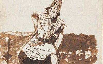 A propósito de Abu Ghraib y Goya. Apuntes sobre la falacia de la semejanza en las imágenes