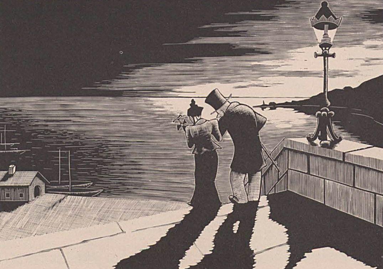 Sol de primavera (1936)
