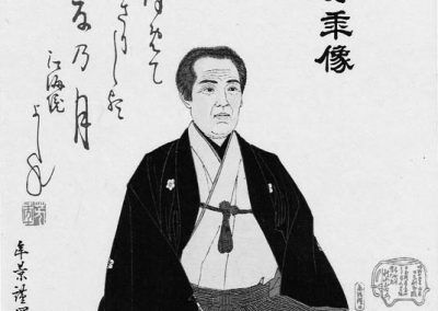 YOSHITOSHI, TSUKIOKA